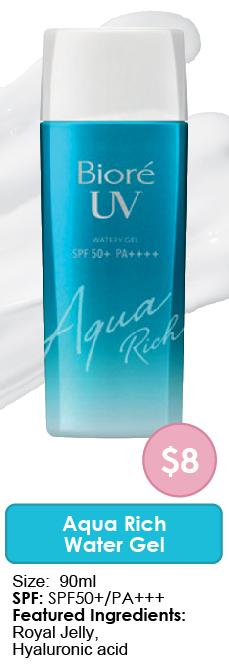 Biore UV Aqua Rich Watery Gel