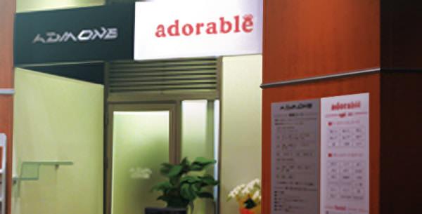 アドラーブル店舗の詳細