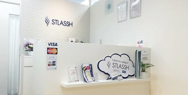 ストラッシュ 店舗の詳細