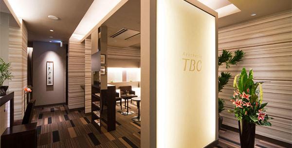 TBC 店舗の詳細